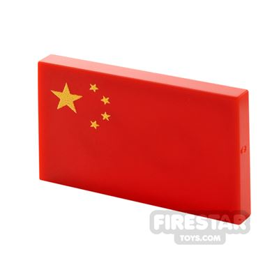 Printed Tile 2x3 Chinese Flag